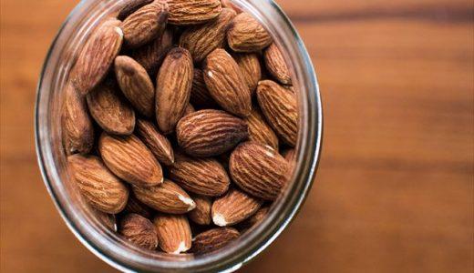 ダイエット時の間食はナッツがおすすめ。置き換え効果で3ヶ月で痩せる