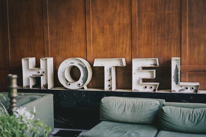 ホテル宿泊株主優待