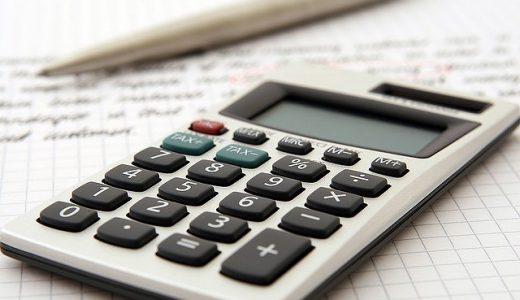 「資金管理」の方法が分かる!おすすめ投資本7選