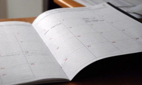 株主優待カレンダー