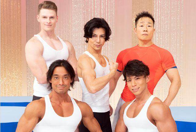 NHK筋肉体操過去放送