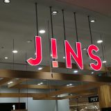 JINS株主優待