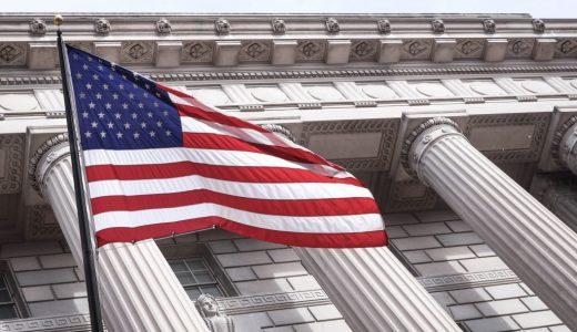 米国株におすすめの証券会社は?手数料・メリット比較レビュー