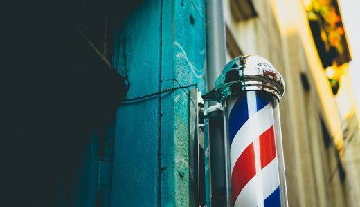 【節約】美容院の予約でポイントを最大限貯める方法
