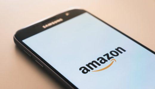 Amazonの株価は20年間で500倍以上!チャート推移と今後の見通しは?