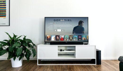 投資家が見るべき定番・おすすめのテレビ番組4選(株・FX)