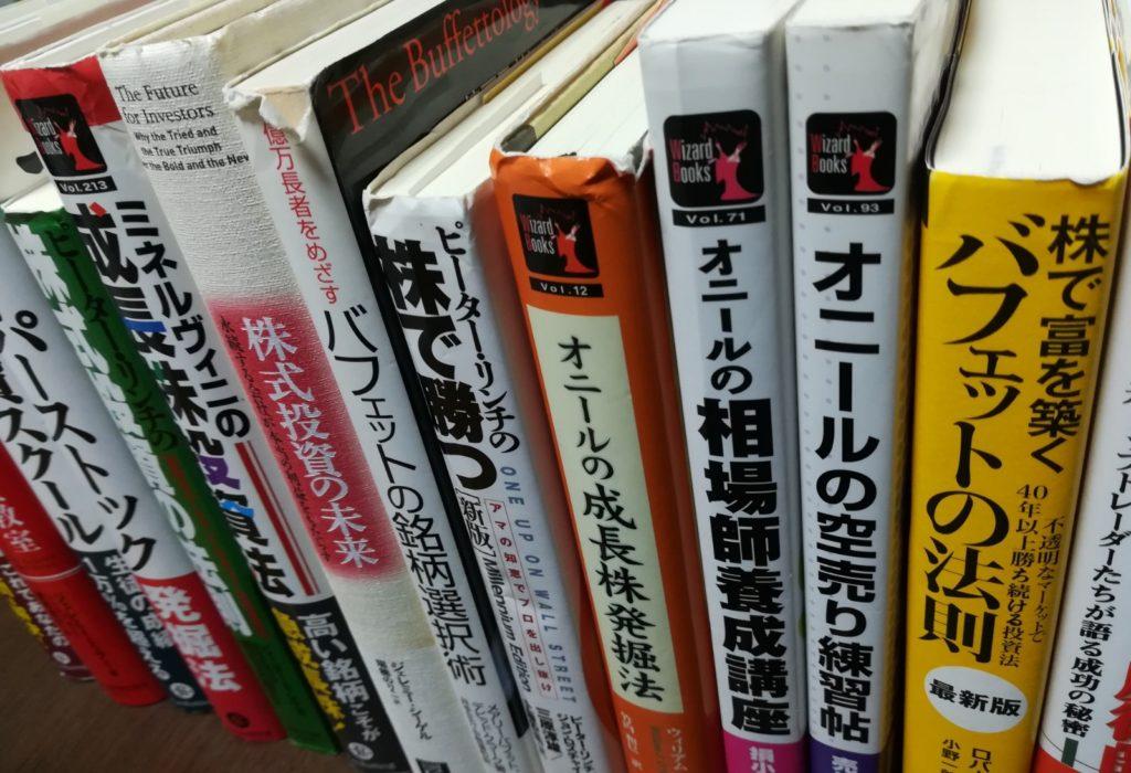 ブログ 株 かぶ1000投資日記