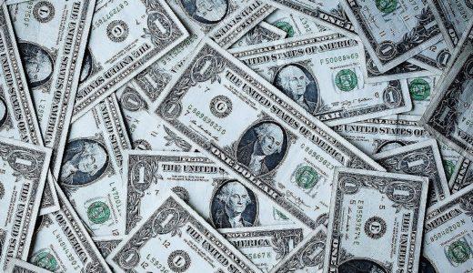 【米国株】高配当利回り銘柄の人気・おすすめランキング