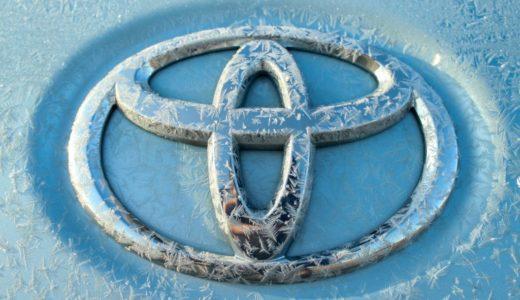 業績安定「トヨタ自動車」の株価は?配当利回り・権利確定日等まとめ