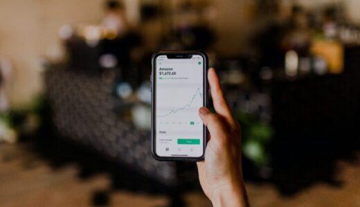 おすすめの米国株用スマホアプリ