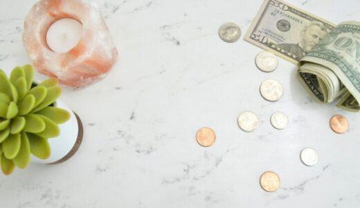 米国株のドル転とは?為替手数料を安くするための方法を比較