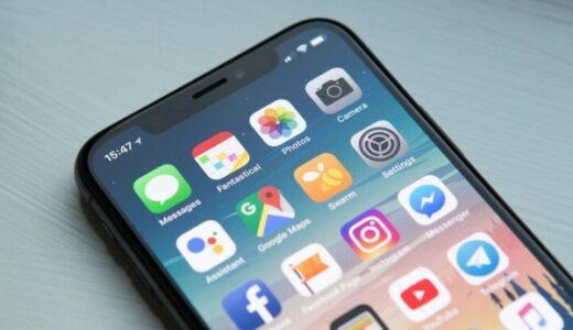 米国株投資におすすめのアプリ7選(iPhone・Android)